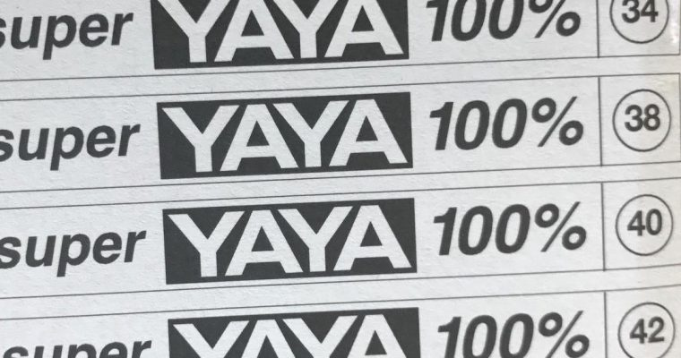 Super Yaya – An Africosmic Brand